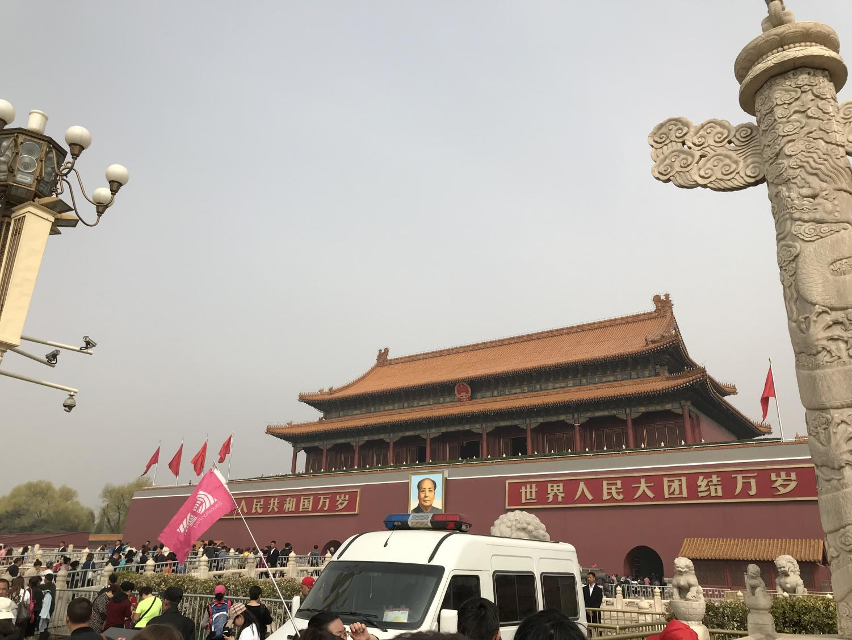 Tiananmen+Square%2C+Beijing+China